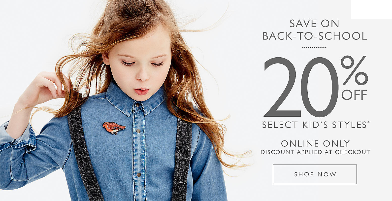 Shop Clarks Kids Back to School Promotion