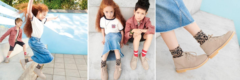 Kids Desert Boots